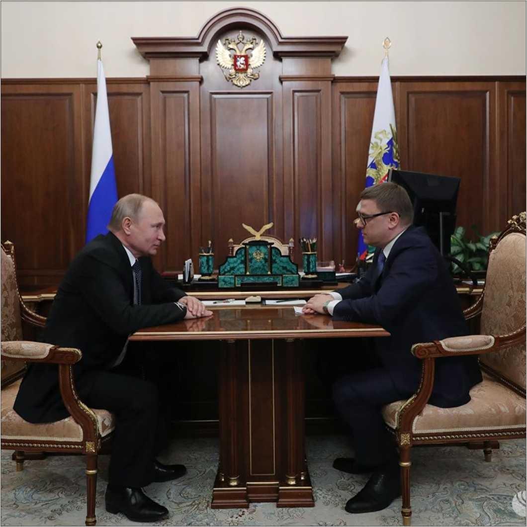 Путин сменил главу Челябинской области