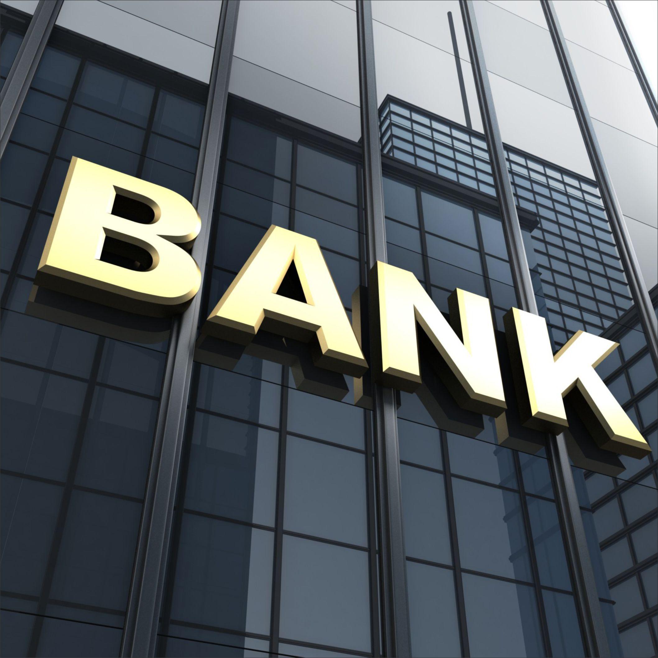 Максимальная ставка топ-10 банков по рублевым вкладам еще немного снизилась